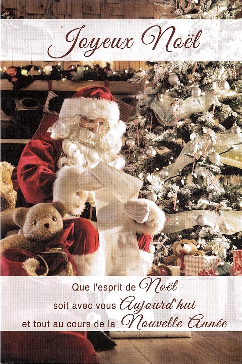 2019 : Les cartes de bons vœux reçues entre nous... 2019_Voeux_Christian_01
