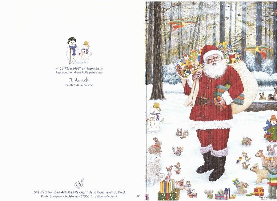 2012 : Les cartes de bons vœux reçues entre nous... 2011_Voeux_08