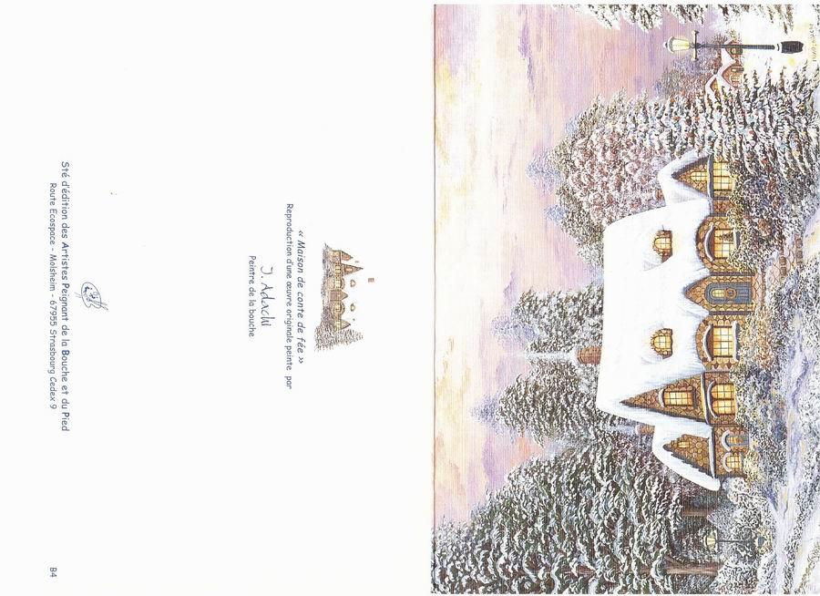 2012 : Les cartes de bons vœux reçues entre nous... 2011_Voeux_14