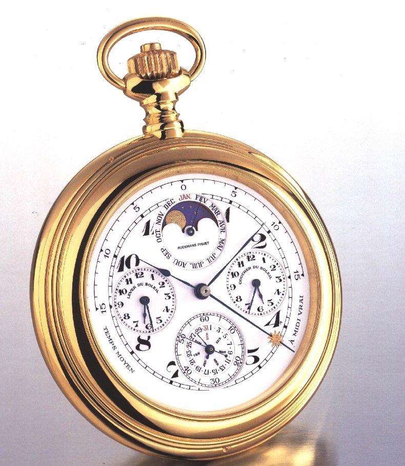 L'Espace Horloger - Le Sentier - VD - Suisse 0055