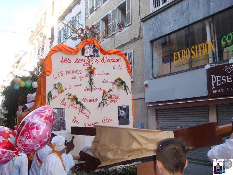 La Parade des Soufflaculs 2008 - 29/03/2008 (39) 0024